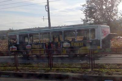 La explosión del autobús ha dejado al menos seis muertos y 22 heridos, 10 de ellos en estado grave. Foto: RT.