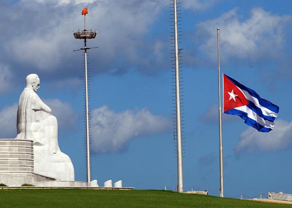El Consejo de Estado decreta duelo nacional tras fallecimiento de Fidel