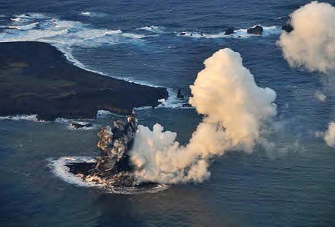 Nueva Isla japonesa