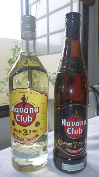 ron-havana-club-anejo-7-anos_MLA-F-5030983344_092013
