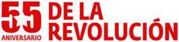 55 aniversario de la revolucion