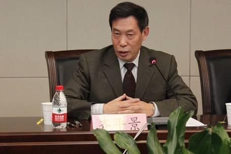 Qi Pingjing. Foto: Archivo.