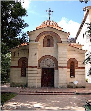 Catedral de San Nicolás de Myra. Foto: OHCH.