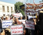 Protestas + egipto