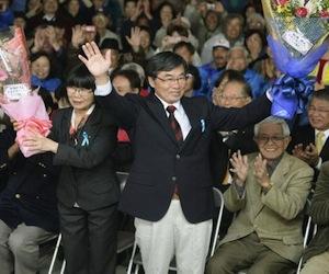 Susumu Inamine dijo a sus seguidores que la elección giró sobre un solo tema, la base, y que la gente se ha expresado al respecto (su rival, Bunshin Suematsu, apoya la ubicación de la nueva instalación militar en la ciudad)