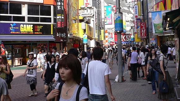 Población de Japón