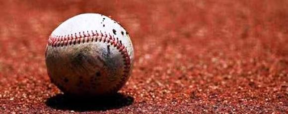 beisbol-pelota