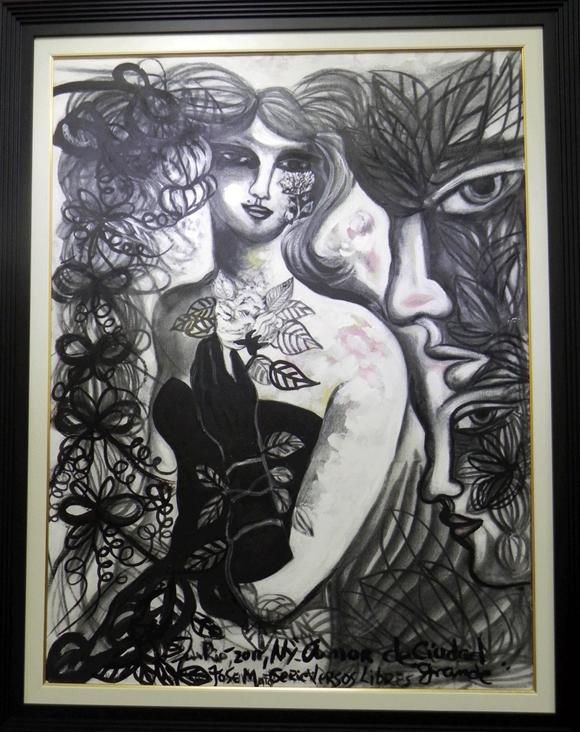 """""""Amor de Ciudad"""". Obra de Zaida del Río. Foto: Marianela Dufflar."""