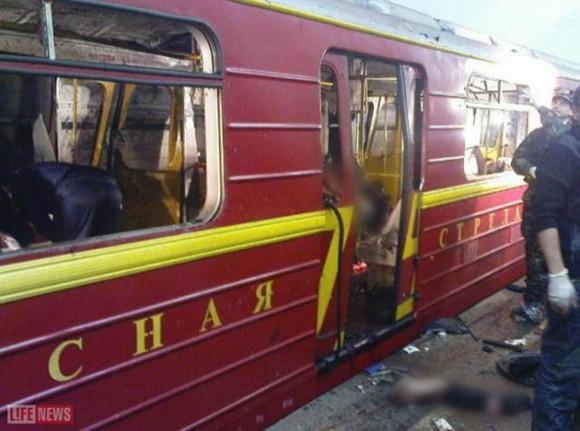 Atentado en el metro de Moscú, 29 de marzo de 2010