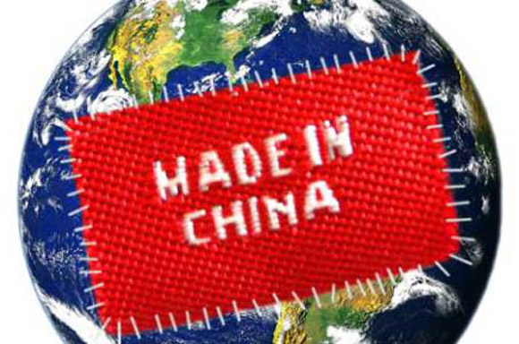China se expande por el mundo