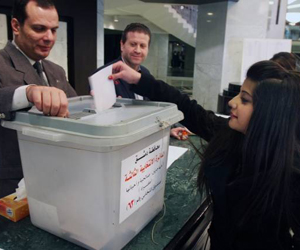 elecciones siria