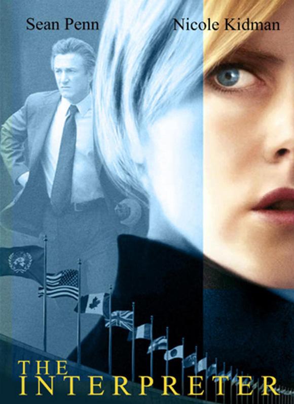 La intérprete (2005)