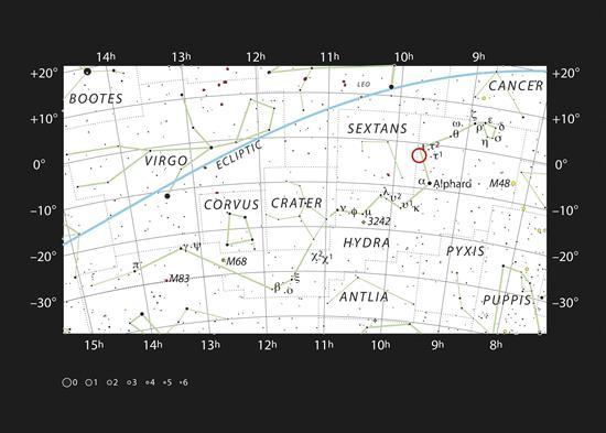 """Alineación casual de una nebulosa y una estrella crea """"anillo de diamantes"""". Foto: EFE"""