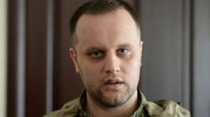 El gobernador popular de la región de Donetsk, Pável Gúbarev, afirmó que se planea la incorporación de otras regiones ucranianas a  este estado