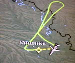 curso avión