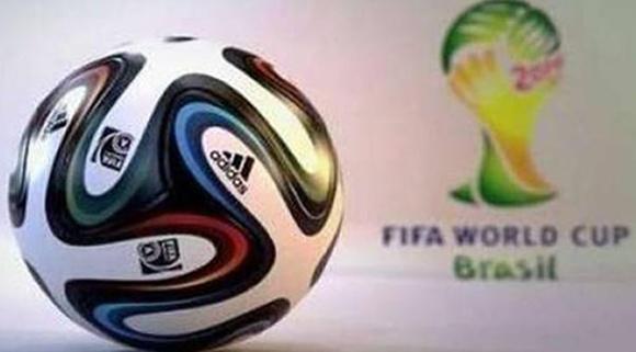 Novedades de Brazuca, balón de Brasil 2014