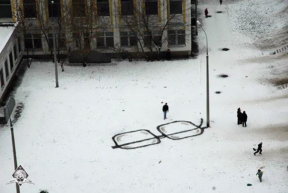 Gafas, Rusia