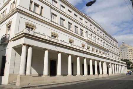 Sede del Instituto Superior de Diseño (ISDI) en la capital cubana. Foto: Archivo