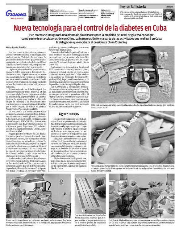 Periódico Granma, lunes 21 de julio de 2014
