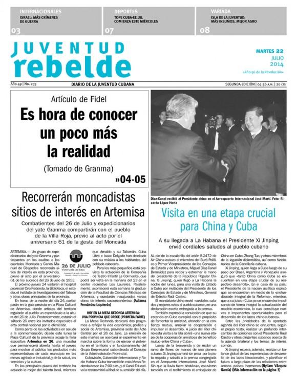 Juventud Rebelde, martes 22 de julio de 2014