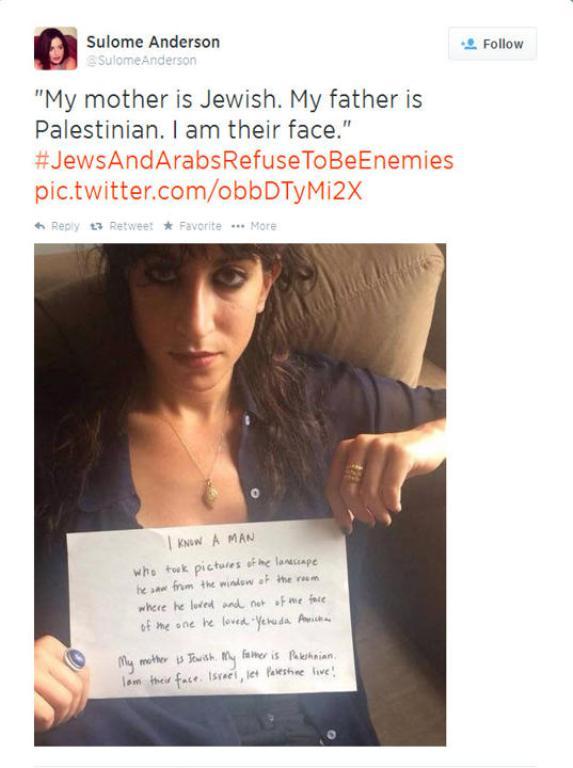 Twitter árabes judíos 10