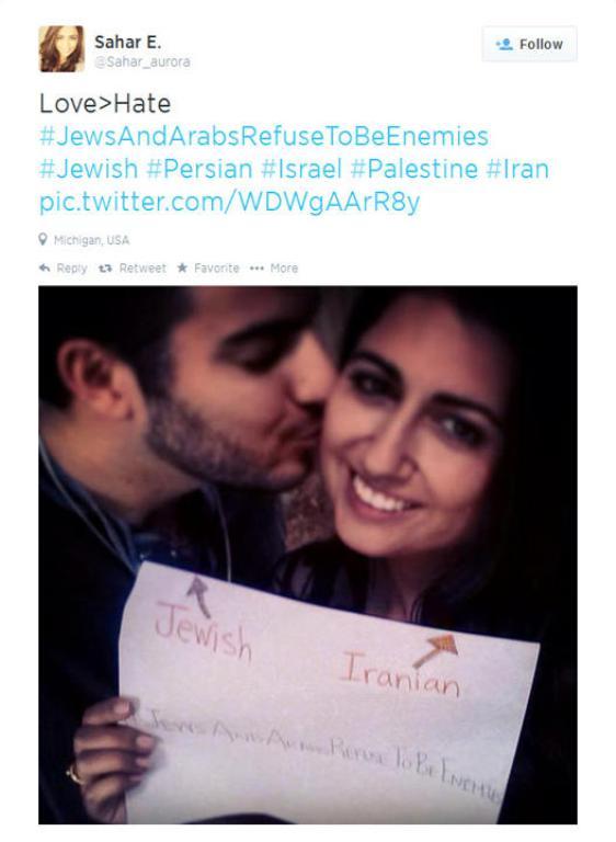 Twitter árabes judíos 2