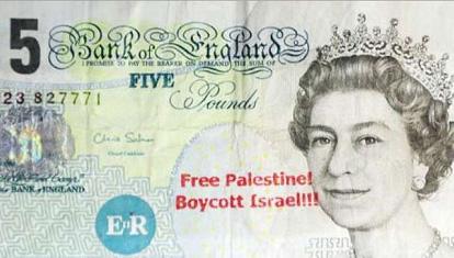 billetes libra palestina