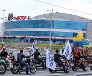 Chelyabinsk- fotos 1