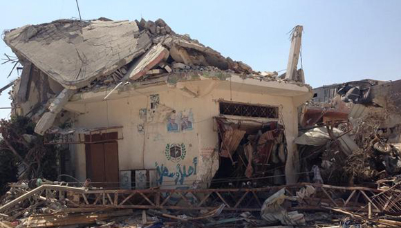 Gaza 4 de agosto