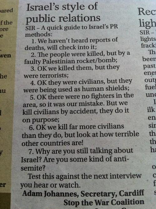La propaganda israelí en siete cómodos pasos
