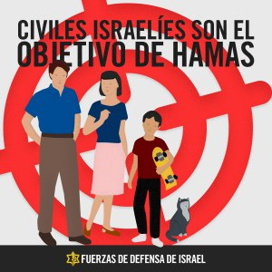 gaza israel 1
