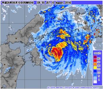 Imagen del satélite de Halong.