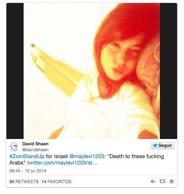 mensaje 1 twitter israel