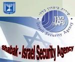 shabak agencia de seguridad de israel