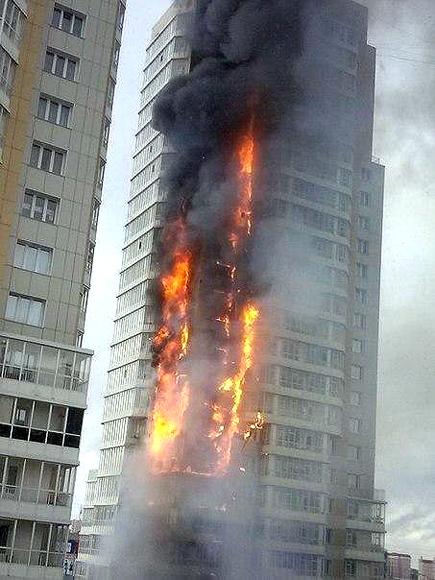 Incendio-Siberia