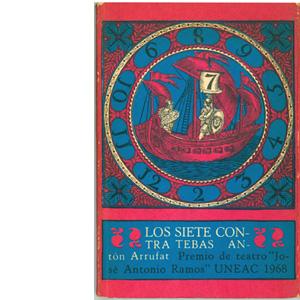 """La primera edición de """"Los siete contra Tebas""""."""