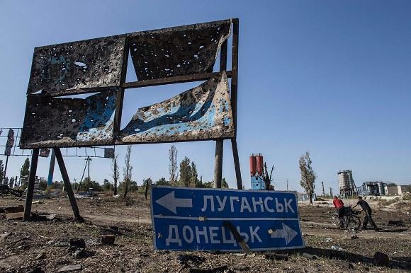 Lugansk 9