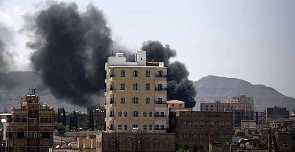 Yemen 2015 Foto: AP