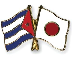 Breve visita de trabajo a Japón de Ricardo Cabrisas