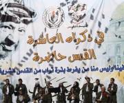 Arafat (1)