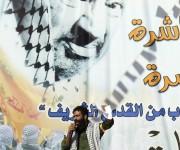 Arafat (4)