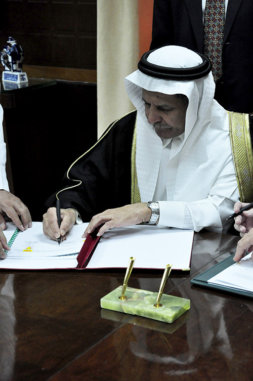 Sr. Yousef Ibrahim Al-Bassam Director Director del Fondo Saudita para el Desarrollo. Foto: Roberto Garaicoa.