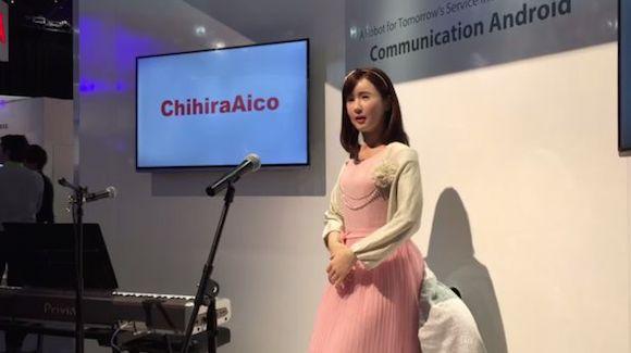 ChihiraAico