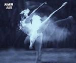 cuba-balletprodanza