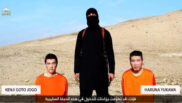 estado islámico japoneses