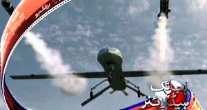 drone1-300x160
