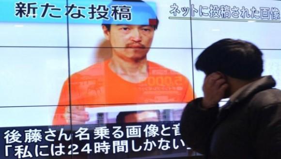 El asesinato del rehén japonés ha conmocionado a la nación nipona. Foto: AFP