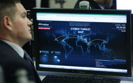 Sede del centro de ciberseguridad del Departamento de Seguridad Nacional. Foto: REUTERS