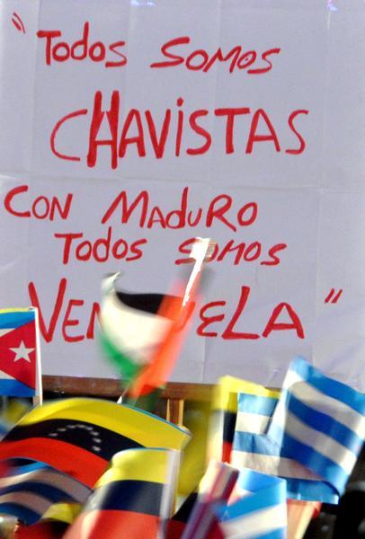 Concierto de Solidaridad con la Revolución Bolivariana, en la escalinata de la Universidad de la Habana, el 15 de marzo de 2015. AIN FOTO/Marcelino VAZQUEZ HERNANDEZ