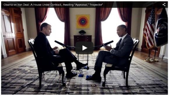 Entrevista de Obama con NPR. foto: Sitio de NPR